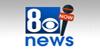 8 CBS News Las Vegas